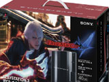 Devil May Cry 4 Premium Pack [News]