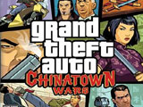 เกมส์ GTA : Chinatown Wars [Trailer 1]